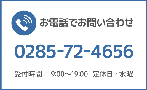 tel0285-72-4656